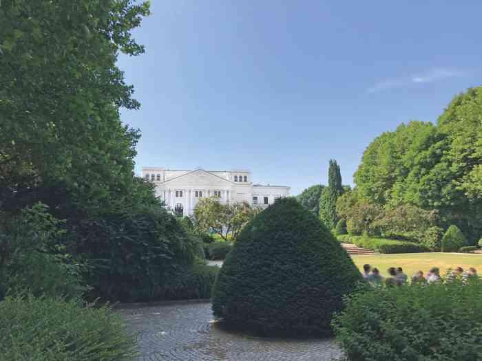 Ansicht Standesamt Hamburg Altona, Nordfassade vom Park aus